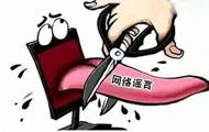 """""""北三县并进城市副中心""""系谣言"""