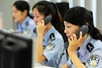 上海聚焦电信诈骗等金融案件