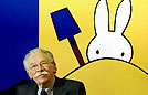 米菲兔之父去世享年89岁