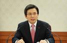 韩在野党谋求谈弹劾总统