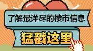 了解最新新闻资讯 尽在搜狐焦点新闻中心