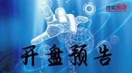 北京5月13盘拟入市 位置均在五环外改善是主力