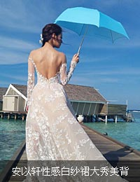安以轩性感白纱裙大秀美背