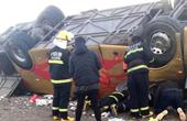 内蒙古大巴撞车12人死亡