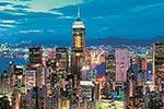 香港中环美利道商用地约47.6万元/平成交