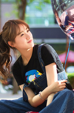 袁冰妍夏日街拍曝光
