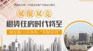 2017年7月保定房地产市场运行报告