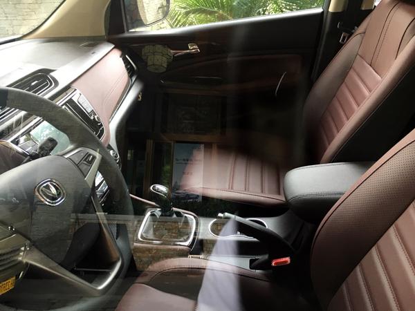 凌轩1.5T车型正式上市 售价7.69