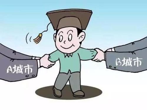"""二线城市竞发户籍""""邀请函"""" 抢夺人才各有招"""