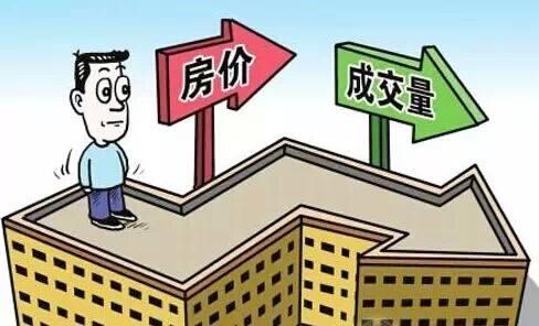 """备战""""金九银十"""" 长沙上周住宅供应环比增幅大"""