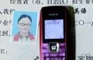徐玉玉案19岁黑客今受审