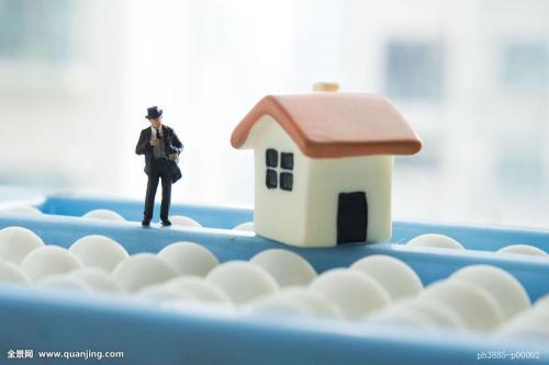 三地严查消费贷流向房地产