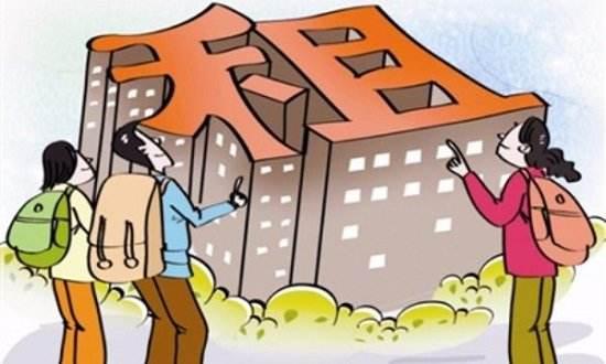 一线城市住房租赁政策已全部下发