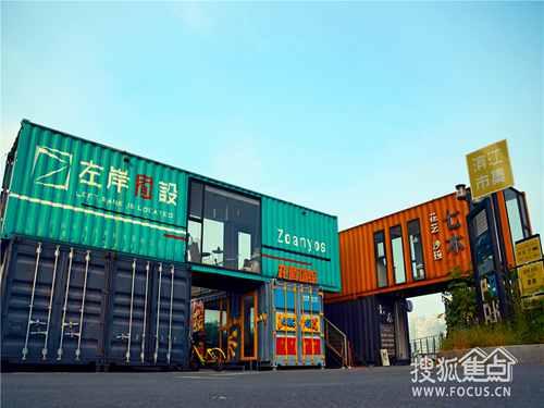 """长沙""""陆家嘴"""" 滨江新城最新规划"""