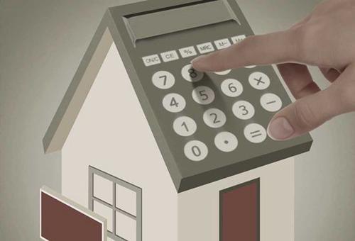 房产税新动向 立法先行分步推进 按评估值征收