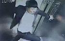 男子电梯劝烟遭暴打