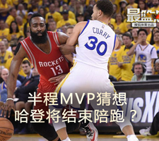 搜狐最篮点,NBA