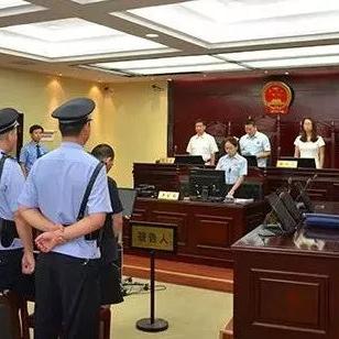 湖南袭警案判决公布,对全国袭警行为认定有标杆意义