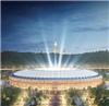 卢日尼基体育场