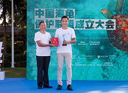 刘烨担任水生动物保护公益大使