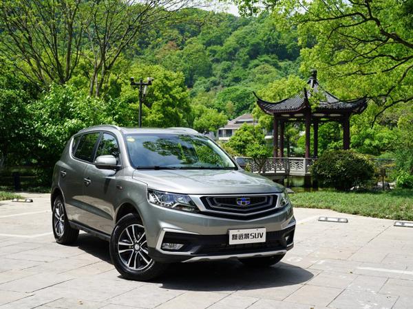 新款远景SUV将于6月1日上市 搭1.4T动力