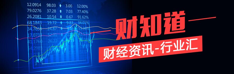 搜狐财经频道资讯