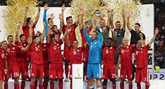 德国超级杯-拜仁5-0 诺伊尔高举奖杯