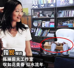 网络歌手自杀_陈琳死时照片 陈琳自杀原因真相 陈琳跳楼自杀图片 - 8794明星网