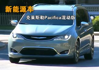斯柯达旅行车_搜狐汽车_专注车.只为你
